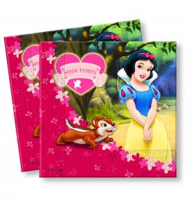 Tovagliolo 33 x 33 cm 3 Veli Biancaneve Colour Disney